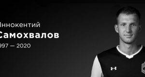 Samokhvalov morto